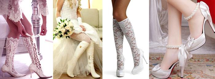 Разные туфли невесты