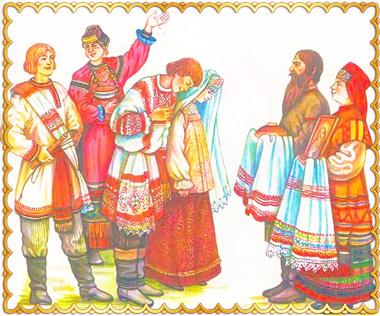 Встреча молодых на руси
