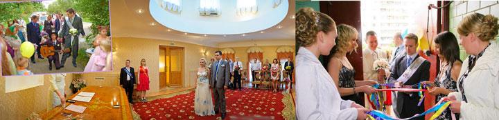 Бракосочетание в загсе и выкуп невесты