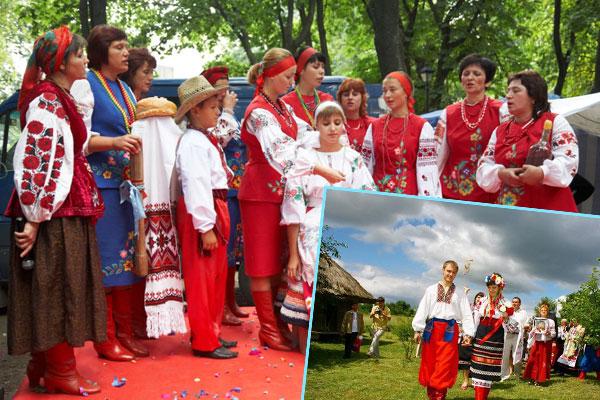 Свадебный праздник украинцев