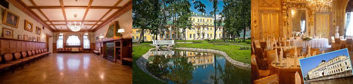 Усадьба Державина и особняки Кочубея и Половцева
