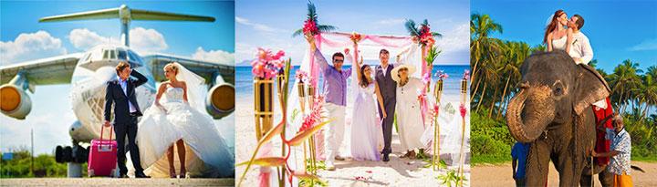 Сюжеты свадьбы за границей