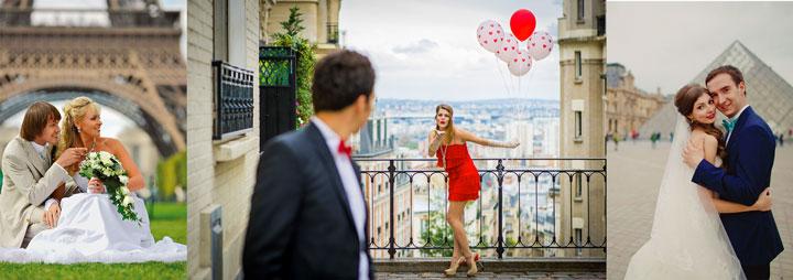 Фотосессия молодожен в Париже