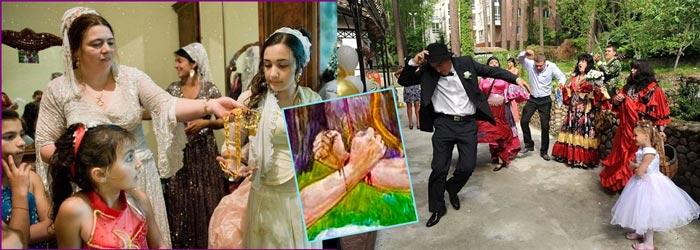 Обряд братания и другие на свадьбе у циган
