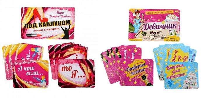 Карточки для игр на девичник