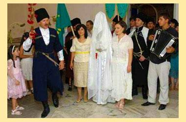 Свадьба на Кавказе