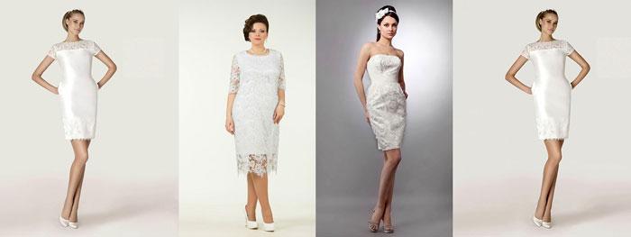 Свадебные платья-футляры из тафты