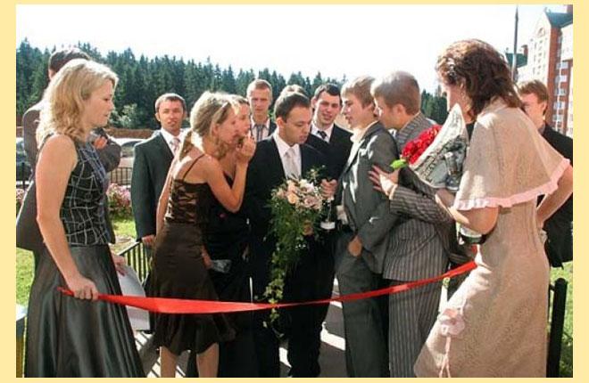 Встреча жениха и выкуп
