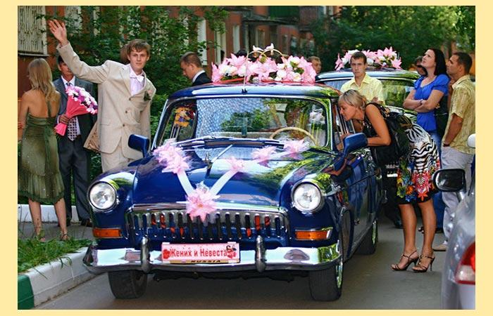 Сценка выкупа невесты