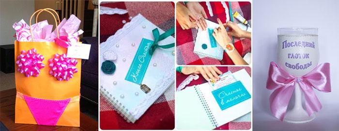 варианты подарочных упаковок на девичник