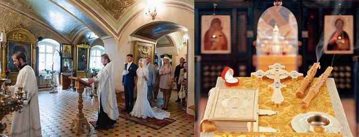 Венчание и реквизиты
