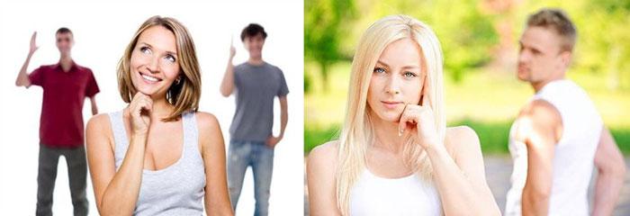 женщина выбирает мужчину