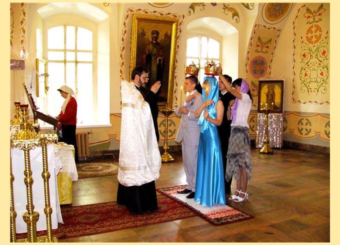 Ритуал венчания