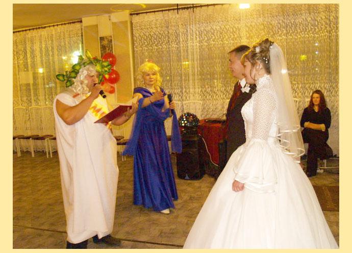 Игры на свадьбе