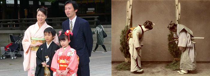 Японская семья, традиционная одежда