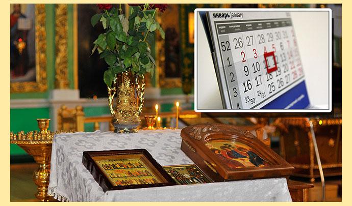 Даты, церковь и свадьба