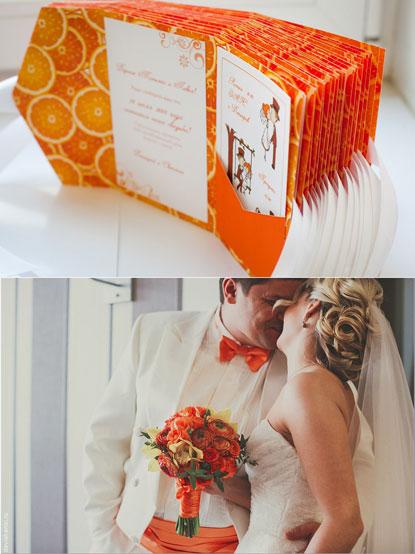 Приглашения на свадьбу и молодожены в апельсиновых тонах
