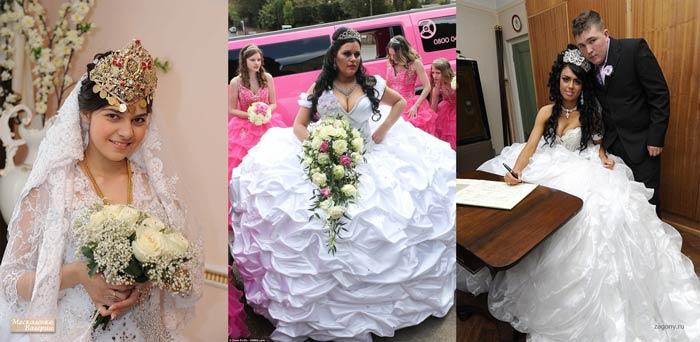 Цыганские свадебные наряды