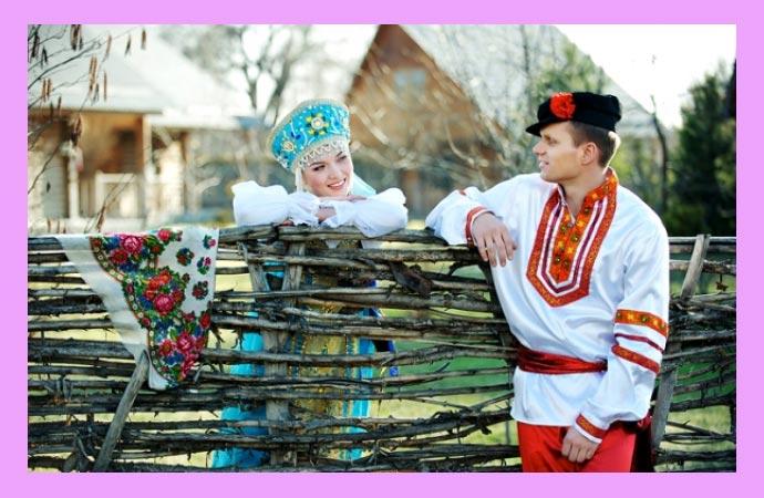 Жених и невеста славянский образ