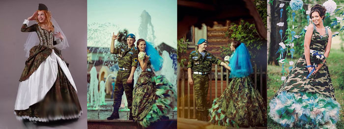 Наряды невесты ВДВ стиль