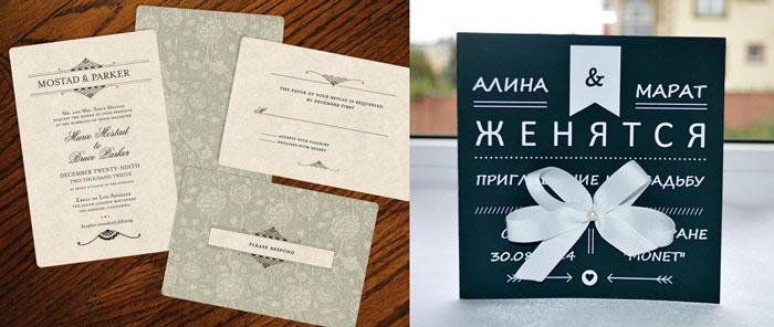 Приглашения на лофт свадьбу