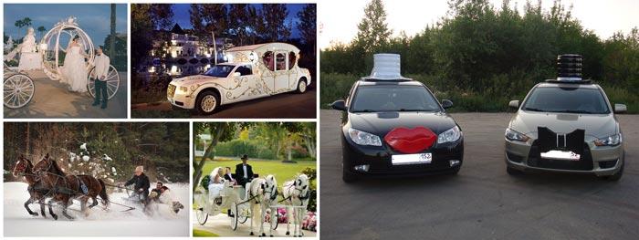 Транспорт на свадьбу в стиле сказки