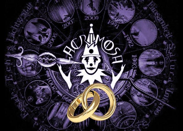 Музыка Lacrimosa на свадьбе
