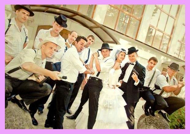 Свадебный выкуп