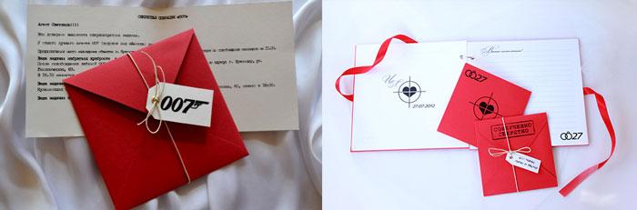 Приглашения на свадьбу надписи Совершенно секретно