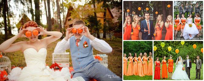 Фотосессия апельсиновой свадьбы