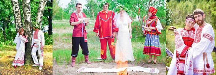 Обряды на славянской свадьбе