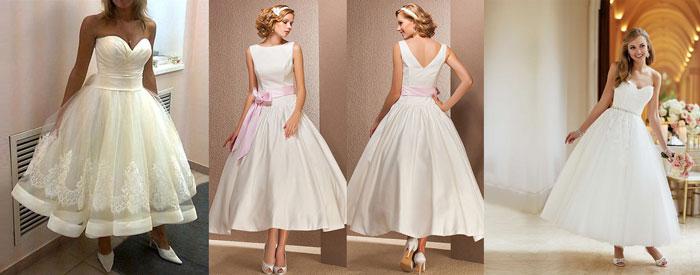 Бальные свадебные платья