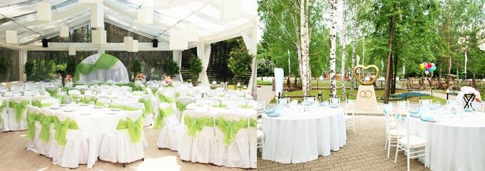 Свадьба в парке и в шатре
