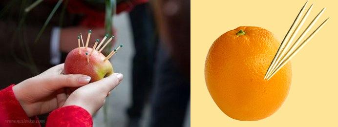 Яблоко и апельсин в зубочистках для конкурса