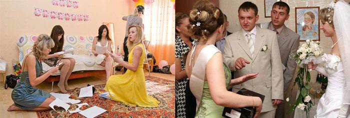 Подружки готовят конкурсы для жениха на выкуп