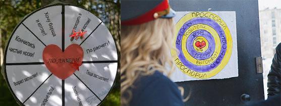 Круг дартс с надписями для конкурса