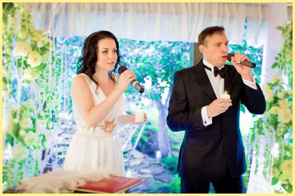 Жених и невеста с речью