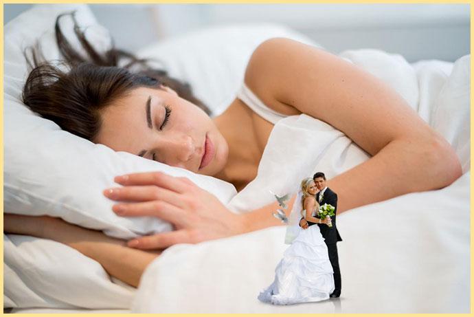 Невеста спит перед свадьбой
