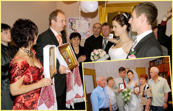 Свадебные благословения от родителей