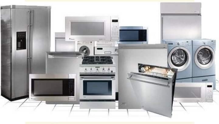 Чайник, микроволновка, холодильник, кофеварка, и т.д.