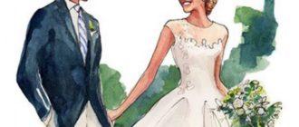 Свадьба – это приятный и радостный праздник