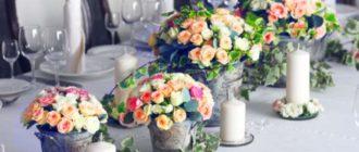 Цветы свадебного стола