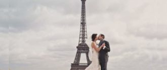 Поцелуй под башней Эйфеля