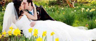 Свадебная пара весной
