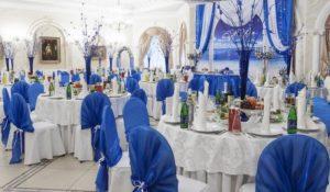 Зал в синем цвете