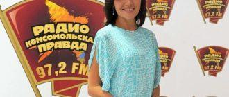 Окончила школу будущая телеведущая с золотой медалью