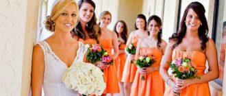 Не каждая невеста возьмет на себя смелость создать образ огненной красавицы