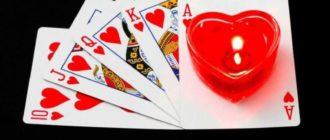 - на игральных картах,