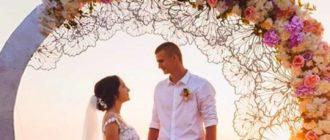 - дождь либо снег в день свадьбы означает, что супружеская жизнь будет счастливой и богатой;