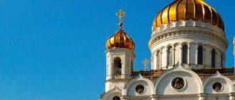 История храма началась в XV веке